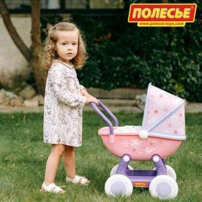 Полесье. Любимые игрушки. Наличие — Няня. Пупсы, коляски, кроватки — Игрушки и игры