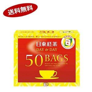 """Чай черный """"Дей энд Дей""""  (100 фильтр-пакетов) 180 гр.1/12  Япония"""