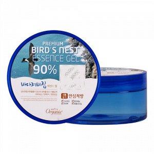Эссенция для увлажнения лица и тела с экстрактом птичьих гнезд