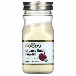 California Gold Nutrition, органический луковый порошок, 70 г (2,5 унции)