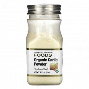 California Gold Nutrition, органический чесночный порошок, 63 г (2,25 унции)