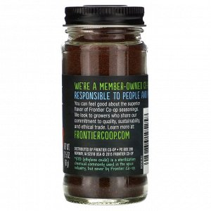 Frontier Natural Products, Chipotle, Smoked Red Jalapenos, 2.15 oz (61 g)