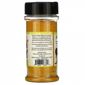 The Spice Lab, Vadouvan Curry Seasoning, 5.9 oz (167.2 g)