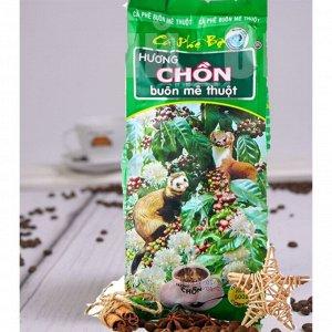 Лювак кофе Чон 500гр молотый (зеленый)