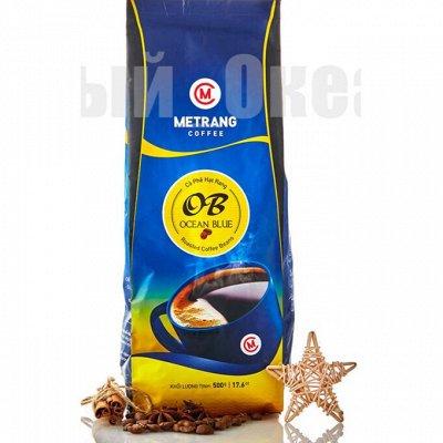 🇻🇳 Свежая партия кофе из Далата, Манго 500 гр. -399р — 🤎 Кофе в зернах - ароматный, вкусный
