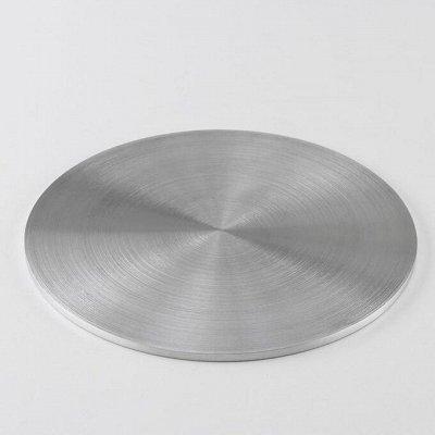 Посудное Хранение. Домашняя Выпечка и Кондитерка . — Адаптеры для индукционных плит — Аксессуары для кухни