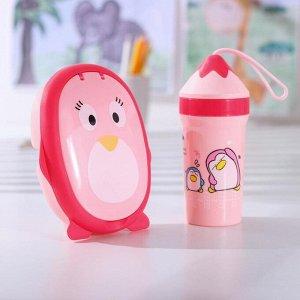 Набор «Пингви», 2 предмета: ланч-бокс, бутыль 20?18?8 см, цвет МИКС