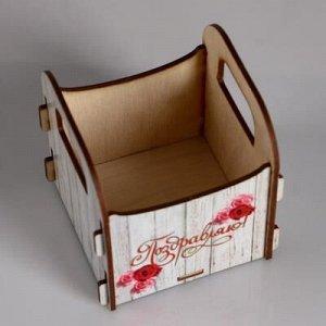 """Кашпо деревянное 10.5?10?11 см подарочное Рокси Смит """"Поздравляю! Дощатое"""", коробка"""