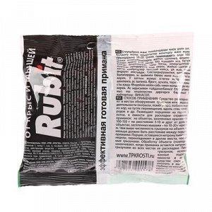 Рубит ЗООКУМАРИН+ гранулы 100г У (сырный) (50)