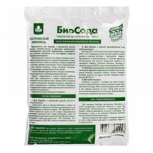 Средство для борьбы с мучнистой росой, паршой БиоСода Здоровый сад 0,3 кг