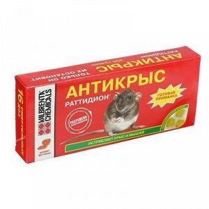 """Мягкий брикет """"АНТИКРЫС"""", ветчина, 200 г"""