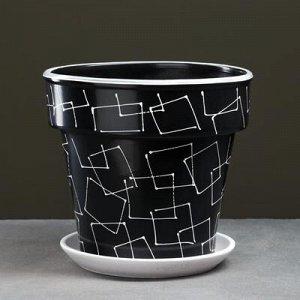 Горшок цветочный Иллюзия черная 7 л