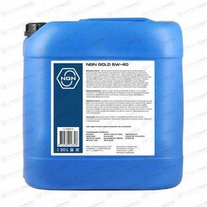 Масло моторное NGN GOLD 5w40 синтетическое, SN/CF, ACEA A3/B4, универсальное, 20л, арт. V172085810