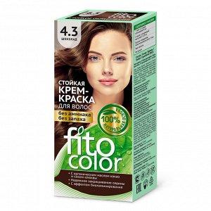 """Краска-крем д/волос """"Fitocolor"""" стойкая т.4.3 Шоколад 115 мл арт.4824 /20/"""