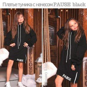 Платье туника с начесом PAUSE black