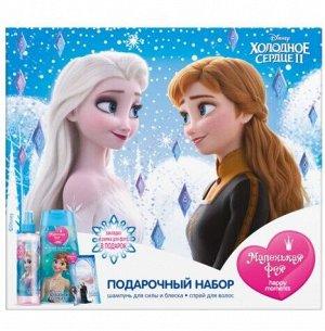 """Подарочный набор """"Холодное сердце"""" (Шампунь для волос 240 мл+Спрей для волос 160мл.)"""