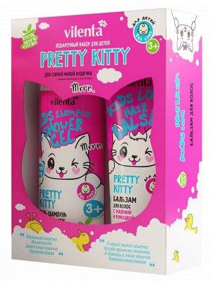 Детский подарочный набор PRETTY KITTY (гель-шампунь 2-в-1+бальзам для волос)