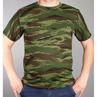 Мужская одежда для рыбалки и охоты. Много в НАЛИЧИИ — Фуфайка, свитера — Футболки
