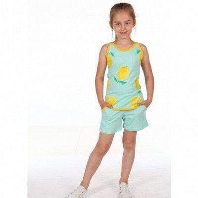 Любимый Итос+ обновляет кoллeкции! — Детская одежда младшего возраста. Мальчикам и девочкам — Унисекс