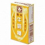 Конфеты ириски Milk Caramel, молочные, 58.8 гр,
