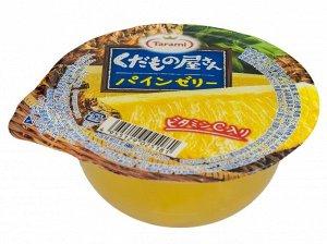 Желе фруктовое Tarami с кусочками фруктов Ананас, 160г
