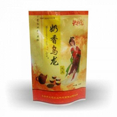 🌎Вкусняшки из Китая и Вьетнама!🌏  — Китайский чай! — Продукты питания