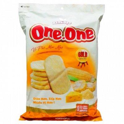 🌎Вкусняшки из Китая и Вьетнама!🌏  — Печенье и конфеты! — Красота и здоровье