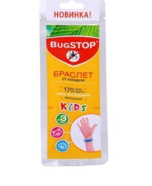 Браслет от комаров детский