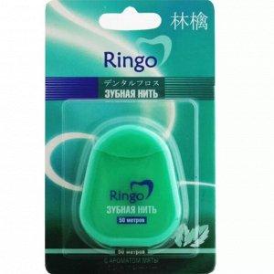 «Ringo» Зубная нить с ароматом мяты, 50 м
