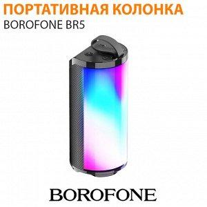 Портативная колонка Borofone BR5