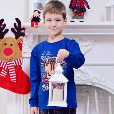 ™Новое кимоно. Уютный трикотаж  для всей семьи. Акция⚡ — Детский трикотаж. Для мальчиков — Для мальчиков