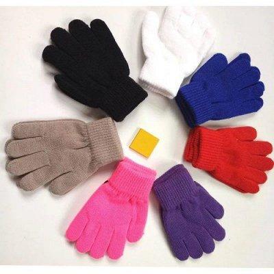Распродажа продолжается*Одежда и аксы для всей семьи*  — Перчатки и варежки — Перчатки