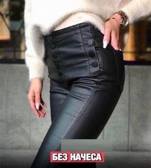 Матовые джинсы/пропитка