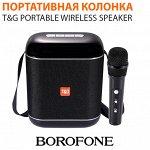 Портативная колонка с микрофоном T&G Portable Wireless Speaker
