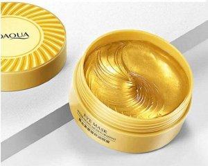 Гидрогелевые патчи с частичками золота. Bioaqua