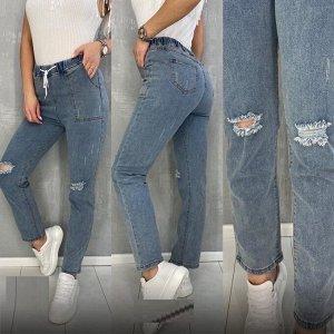 Рваные джинсы на резинке