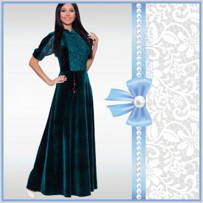 Мегa•Распродажа * Одежда, трикотаж ·٠•●Россия●•٠· — Женщинам » Платья » Вечерние модели — Вечерние платья