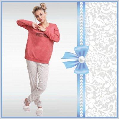 Мегa•Распродажа * Одежда, трикотаж ·٠•●Россия●•٠· — Женщинам » Домашняя одежда » Комплекты, комбинезоны — Домашние костюмы