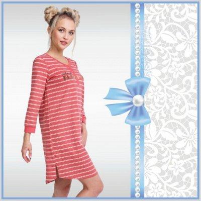 Мегa•Распродажа * Одежда, трикотаж ·٠•●Россия●•٠· — Женщинам » Домашняя одежда » Платья и сарафаны — Платья