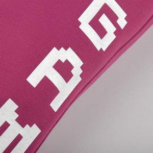 Брюки ДД Количество в упаковке: 1; Артикул: BN-488С-463-А; Цвет: Малиновый; Ткань: Футер; Состав: 80% хлопок, 20% полиэстер; Цвет: Малиновый | МалиновыйСкачать таблицу размеров