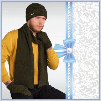 Мегa•Распродажа * Одежда, трикотаж ·٠•●Россия●•٠· — Мужчинам » Шарфы, перчатки, галстуки, аксессуары — Аксессуары