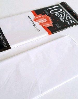 Бумага тишью (папиросная) 50*65см 10 листов цвет белый
