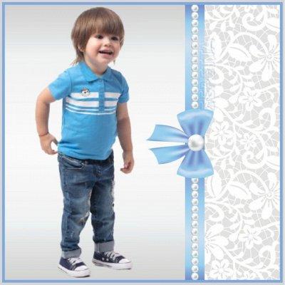 Мегa•Распродажа * Одежда, трикотаж ·٠•●Россия●•٠· — Малышам » Одежда: платья, брючки, джемперы, лосины — Для новорожденных