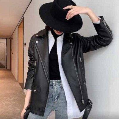 Fashion sale! Большая закупка женской одежды!   — Самые трендовые куртки на весну! — Кожаные куртки