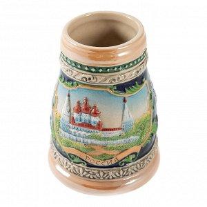 Пивная кружка Россия (15х12х15 см)