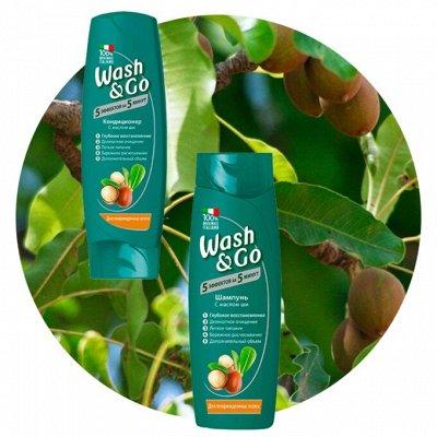 Шикарные подарки! Gillette, OralB, Herbal Essences — ● Wash&Go ● Легендарный шампунь! СКИДКИ!!! — Шампуни