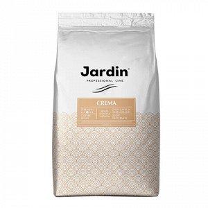 Кофе Жардин зерно Crema Professional натур. 1000г. 1/6 для Horeka, шт