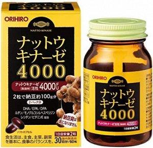 ORIHIRO Натто Киназа 4000 с Омега-3 (DHA, EPA, DPA)