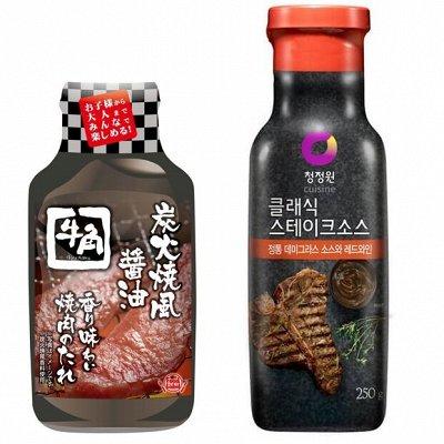 🍣АА: АЗБУКА АЗИИ Только импортные продукты! — 🥩Соусы для мясных блюд — Соусы и кетчупы