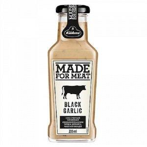 Соус с черным чесноком и паприкой Made for Meat KHUNE 235мл